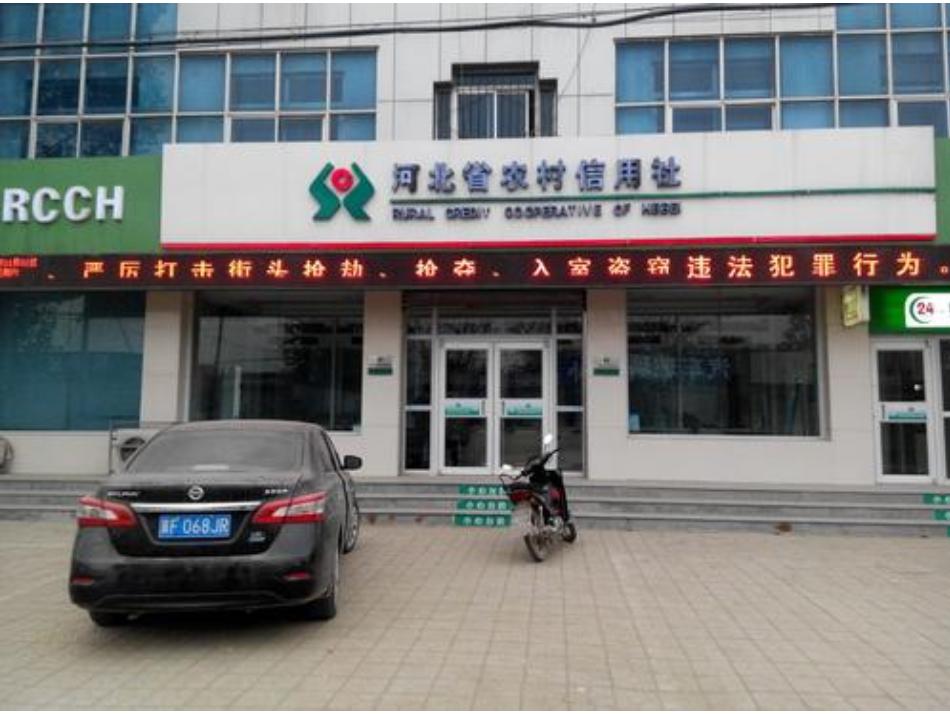 河北省农商银行改造项目使用航速高清拾音器