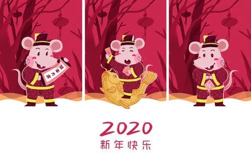 《航速》2020年春节放假通知!