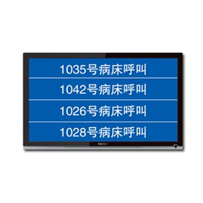 走廊液晶显示屛 HS-22D