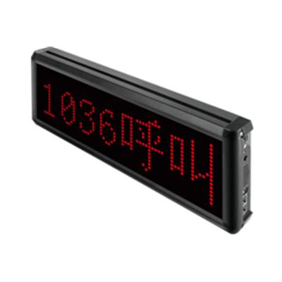 走廊显示器  HS-23D